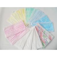 Buy cheap Soft Breathable Kids Disposable Mask , Hypoallergenic Kids Hospital Mask product