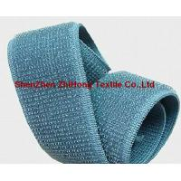 Buy cheap Top quality Knitted un-brushed/un-napped loop elastic fastener band product
