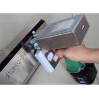 Buy cheap HU360-AE handed ink-jet printer from wholesalers