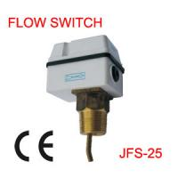 Buy cheap Water Flow switches for water chiller ZFS-25 from wholesalers