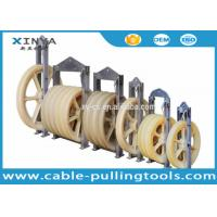 Buy cheap 660mm Diameter Bundled Conductor Pulley Stringing Pulley Block With Nylon Wheel from wholesalers