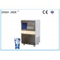Buy cheap Food Grade Air Cooled Ice Maker With Nickel Evaporation Tray R404A Refrigerant from wholesalers
