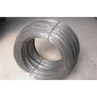 Buy cheap High Carbon Spring Steel Wires Strong Stress Resistance from wholesalers