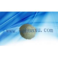 Buy cheap Ferrous Sulphate from wholesalers