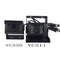 Buy cheap 5W 1A Anti Shock Reverse Parking Camera, High Definition Auto Backup Camera product