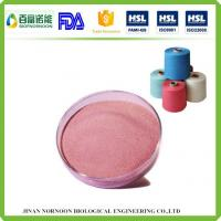 Buy cheap Industrial Grade Cellulase enzyme for texitile product