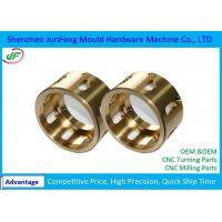 Aluminum CNC Motor Parts , CNC Machine Parts +/-0.005mm Tolerance
