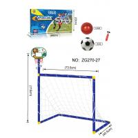 Buy cheap Funny 2 In 1 Portable Kids Soccer Goal with Basketball Hoop Kit best for gift from wholesalers