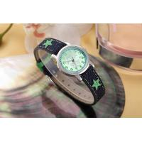 Buy cheap Durable Canvas band analog and digital watch PC21J movt Fashionable from wholesalers