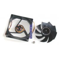Buy cheap Gear for fan (F-15) from wholesalers
