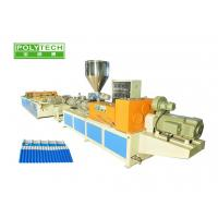 Buy cheap UPVC PVC multilayer roofing tile making machine from wholesalers