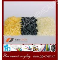 Buy cheap C9 Aromatic Hydrocarbon Resin with Yellow Color GD-9Y Series from wholesalers