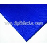 Buy cheap 4.5oz Plain Inherent FR Nomex IIIA Blue Fabric SKF-031 from wholesalers