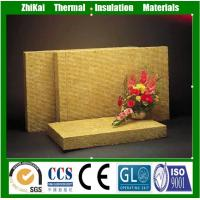 Buy cheap 98% Water Repellent Rock Wool Insulation Sliver from wholesalers
