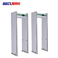 Buy cheap Court Door Frame Metal Detector 45 Zones LCD Screen Infrared Remote Controller from wholesalers