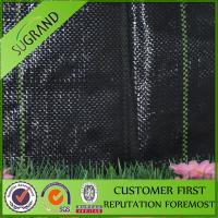 Buy cheap 100% PP material with UV weed control mat ground cover from wholesalers