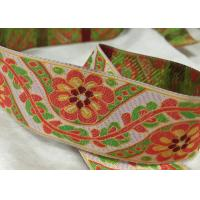 Buy cheap Fashion Design Printed Striped Cotton Woven Tape Garment Accessories from wholesalers