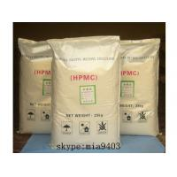 Buy cheap 9004-65-3 Raw Powders Hydroxypropyl Methyl Cellulose HPMC for Industry Additive from wholesalers