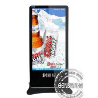 Buy cheap Metal Case Kiosk Digital Signage with Built-in Clock and Calendar from wholesalers