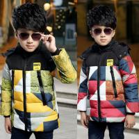 Buy cheap OEM service newest style boutique winter coat children from wholesalers