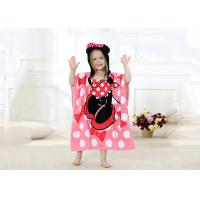 Buy cheap Cute Children'S Hooded Beach Towels from wholesalers