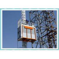 Buy cheap SC200GD Building Material Hoist / Hoisting Equipment In Construction from Wholesalers