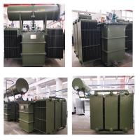 Buy cheap 4500kVA 10kV Oil Immersed Power Transformer / Oil Cooled Power Transformer from wholesalers