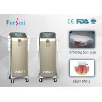 Buy cheap fast speed hair removal and anti wrinkles treatments ipl SHR diode Multifunction from wholesalers
