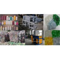 Buy cheap Scrap PET Bottle Plastic Waste Shredder Small Size Recycling Function Simple Operation from wholesalers