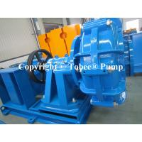 Buy cheap Heavy duty slurry pumps for abrasive or abrasive-corrosive service from wholesalers