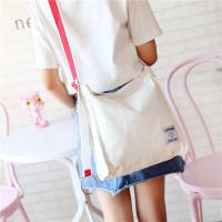Buy cheap New canvas small ring shoulder Messenger bag simple portable leisure Joker bag women from wholesalers