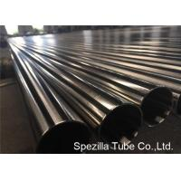Buy cheap DIN EN10357 Stainless Steel Sanitary Pipe , DN10 - DN200 Stainless Steel Dairy Tube from wholesalers