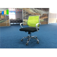 Buy cheap Executive Gaming Office Fabric Computer Staff Meeting Metal Conference Room Ergonomic Office Chairs from wholesalers