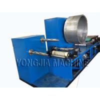 Buy cheap Automatic Gluing Cigarette Slitting Folding Tobacco Roll Paper Making Machine Equipment from wholesalers