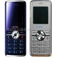 Buy cheap CDMA450MHZ + GSM Mobile Phone from wholesalers