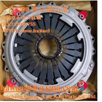 Buy cheap NDC529 CLUTCH COVER product