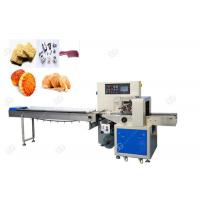 Buy cheap Industrial Chocolate Bar Food Packing Machine , Cereal Bar Packaging Machine from wholesalers