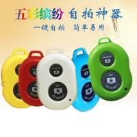 Buy cheap bluetooth remote shutter for IOS and Android cellphone from wholesalers