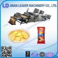 Buy cheap All kind of flavor balls or Strip Potato chips    Production Line from wholesalers