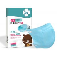 Buy cheap Anti Dust Filter Kids Surgical Mask Mouth Nose N95 With Valve Reusable Industry from wholesalers