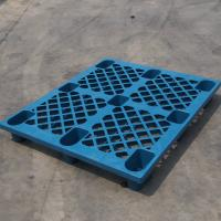 Buy cheap Stackable HDPE Industrial Plastic Pallets Single Faced For Chemical Fertilizer from wholesalers