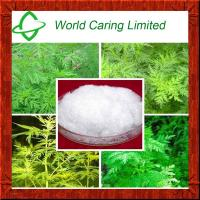 Buy cheap Active Pharmaceutical Ingredient  99% purity Artemether CAS:71963-77-4 from wholesalers