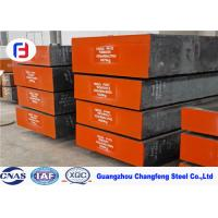 Buy cheap Black Surface Hot Work Tool Steel Flat Bar Hot Rolled Annealed Extrusion SKD61 from wholesalers