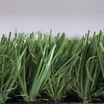 Buy cheap Artificial grass, Fifa standard MSTT-50(FIELD GREEN) from wholesalers