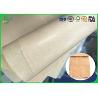 Buy cheap Safe And Harmless 30gsm 35gsm 40gsm Brown Kraft MG Paper For Making Food Packages from wholesalers
