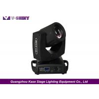 Buy cheap 16 Or 24 Prism Stage Moving Head Lights , DJ Light Moving Head With LCD Display from wholesalers