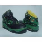 Buy cheap Cheapnikoutlet.com wholesale air jordans shoes from wholesalers