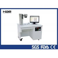 Buy cheap Metal YAG Diode co2 laser engraving machine 10W 20W 50W 100W Desktop Type from wholesalers
