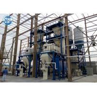 Buy cheap Professional Dry Mix Plant Excellent Dust Removal System For Construction Material from wholesalers