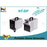 Buy cheap Mildew Sterilization  Home Ozone Generator Corona Discharge For Odor Removal from wholesalers